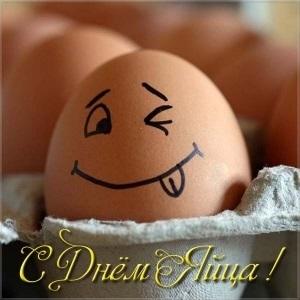 Красивые картинки Всемирный день яйца017
