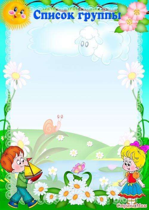 Красивые картинки капельки для детского сада007