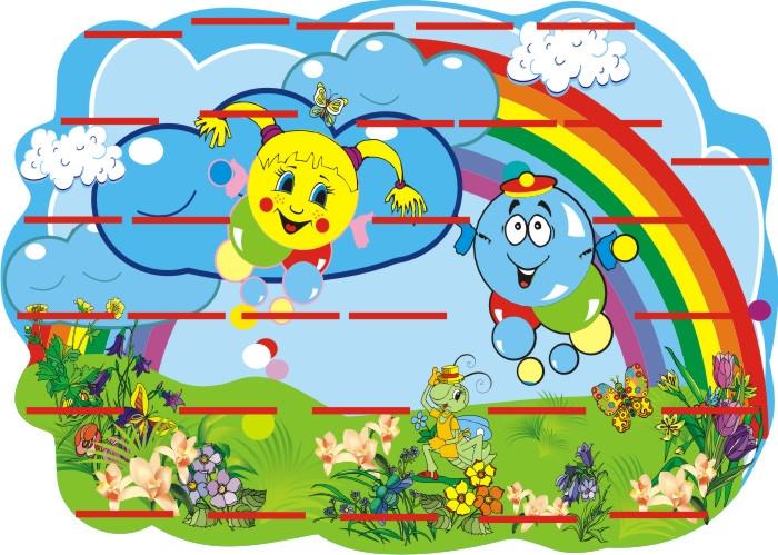 Красивые картинки капельки для детского сада009