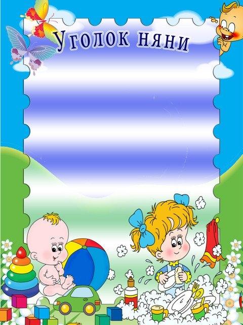 Красивые картинки капельки для детского сада013