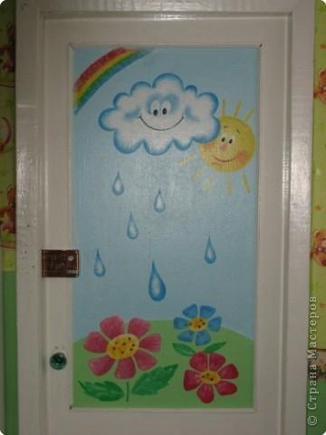 Красивые картинки капельки для детского сада015