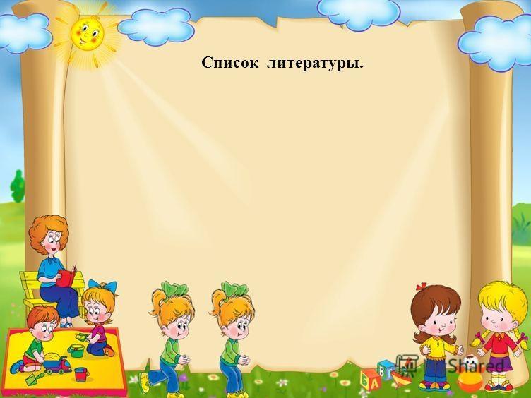 Красивые картинки капельки для детского сада018