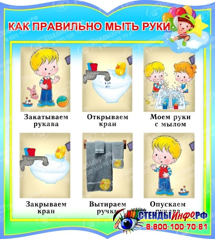 Красивые картинки на Всемирный день мытья рук009