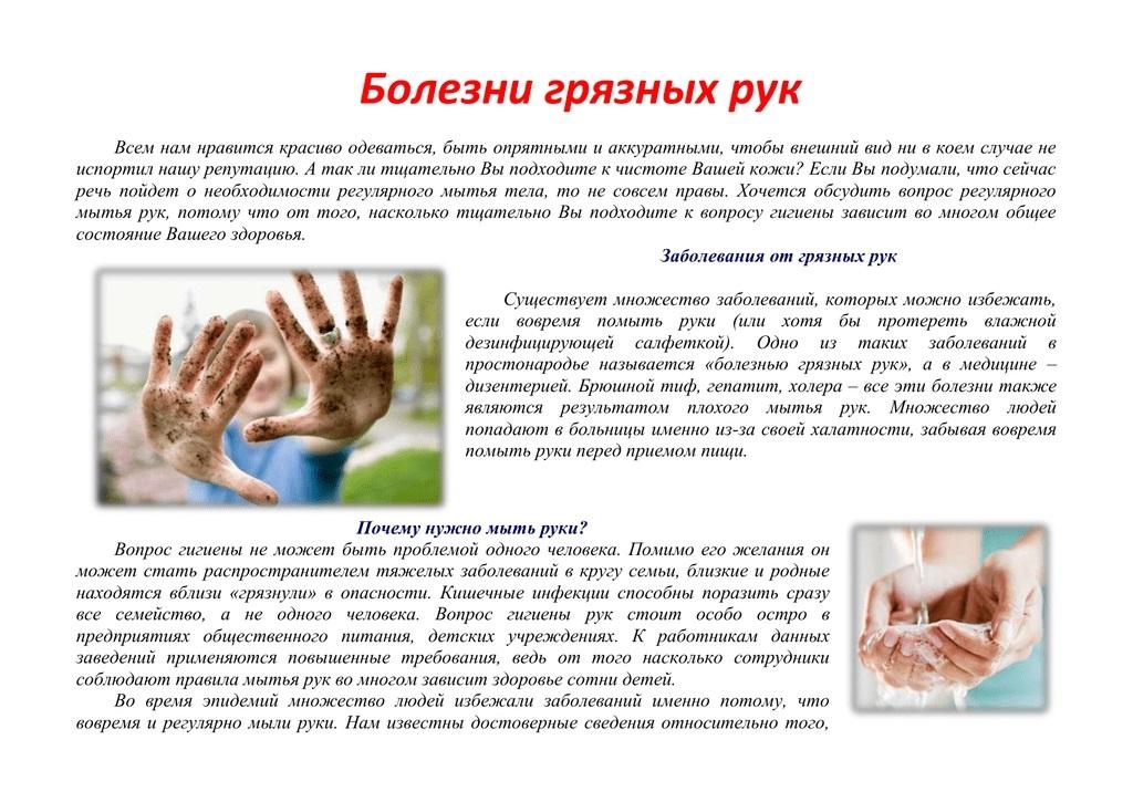 Красивые картинки на Всемирный день мытья рук012