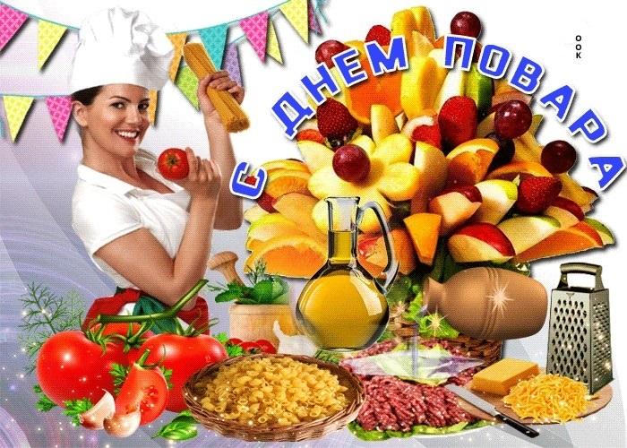 Красивые картинки на Всемирный день продовольствия010