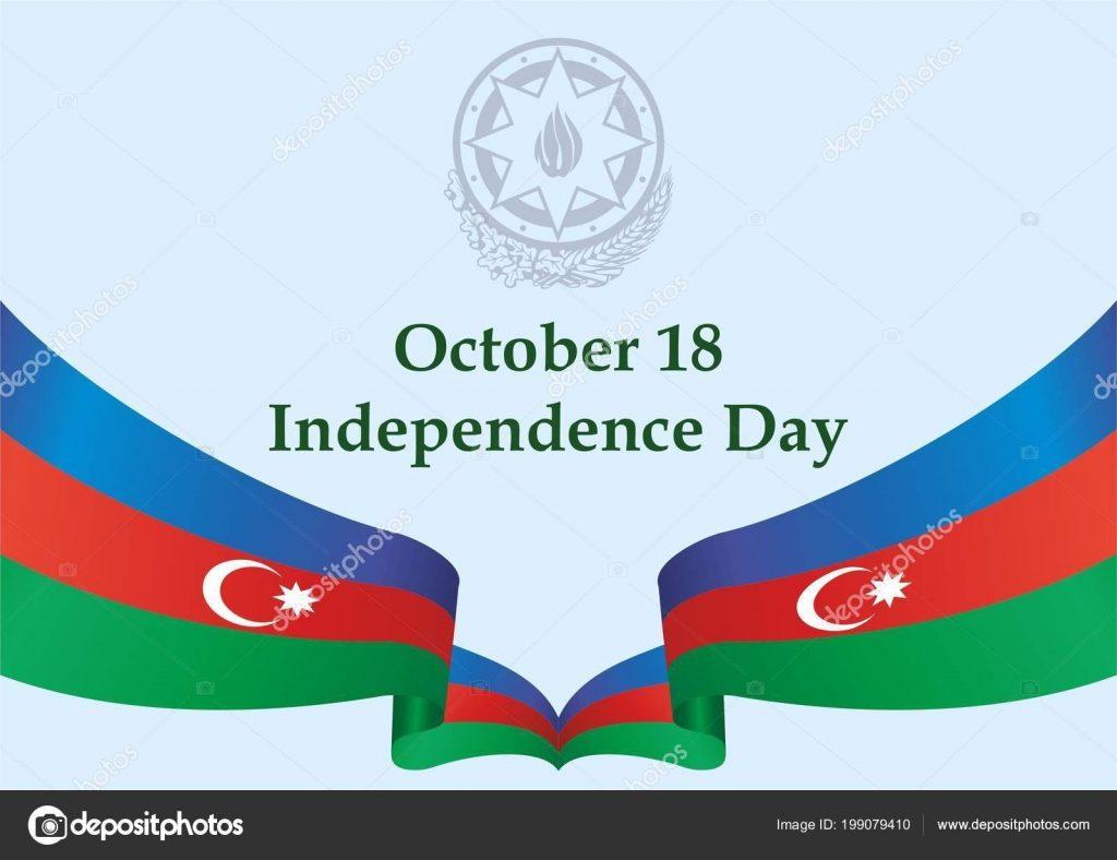 Красивые картинки на День независимости Азербайджан001