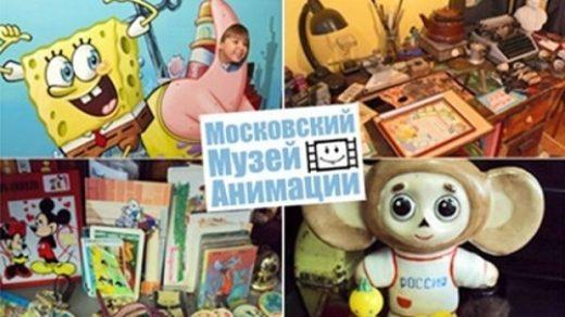Красивые картинки на Международный день анимации (2)