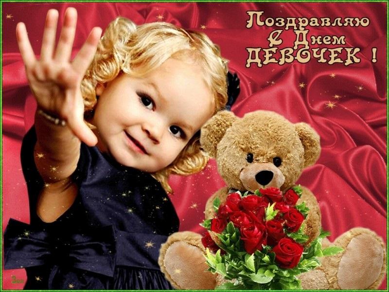 Красивые картинки на Международный день девочек002