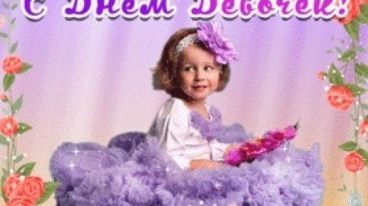 Красивые картинки на Международный день девочек005