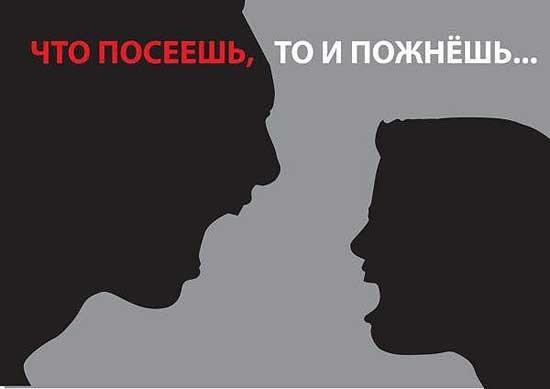 Красивые картинки на Международный день ненасилия006