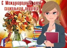 Красивые картинки на Международный день социального педагога005