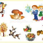 Красивые картинки осени октябрь для детей