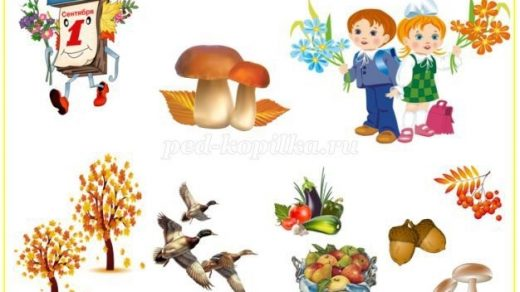 Красивые картинки осени октябрь для детей010