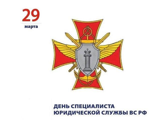 Красивые картинки с днем финансово-экономической службы Вооруженных Сил РФ003