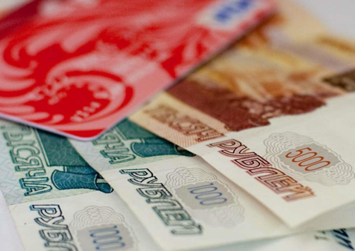 Красивые картинки с днем финансово экономической службы Вооруженных Сил РФ005