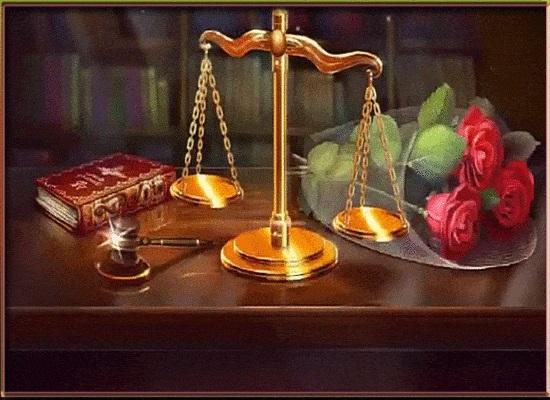 Красивые картинки с днем юриста015