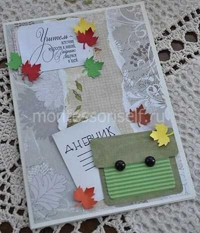 Красивые открытки на день учителя картинки обж005