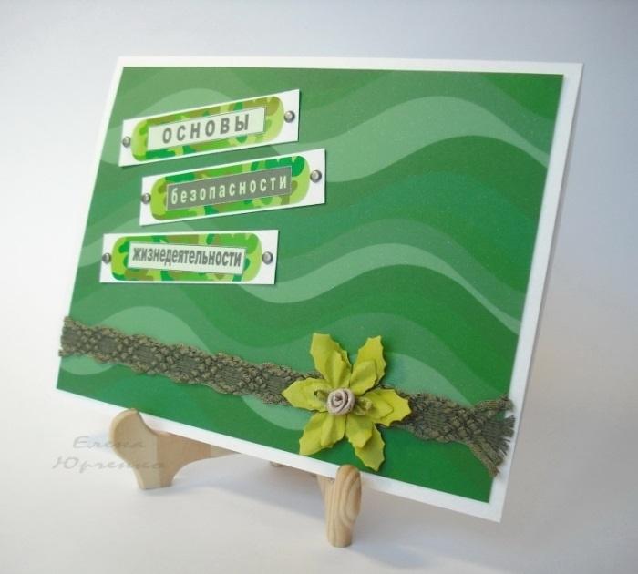 Красивые открытки на день учителя картинки обж015