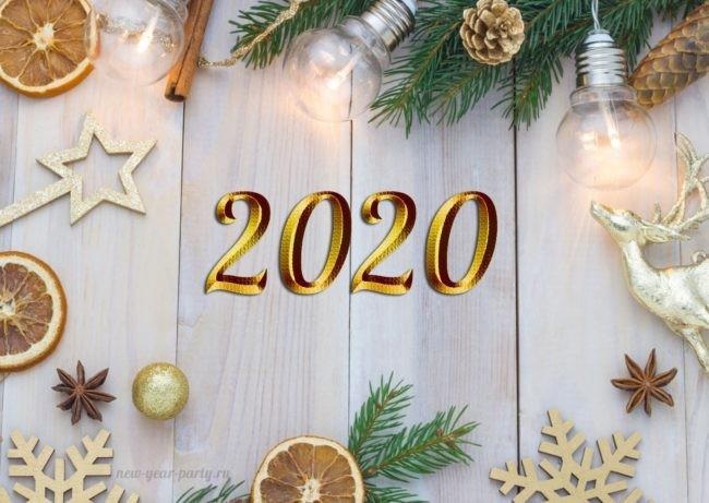 Красивые открытки с Новым годом 2020 (14)