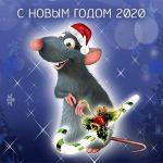 Красивые открытки с Новым годом 2020