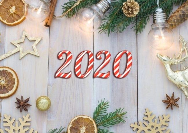 Красивые открытки с Новым годом 2020018