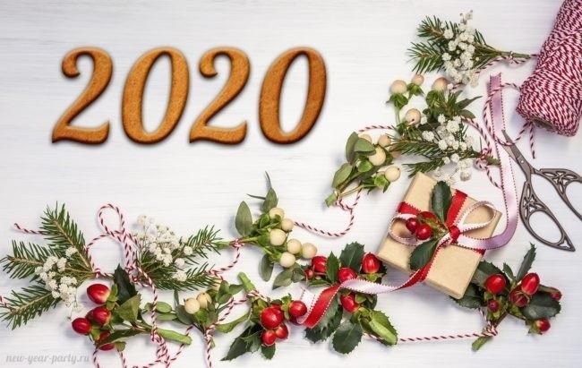 Красивые открытки с Новым годом 2020019