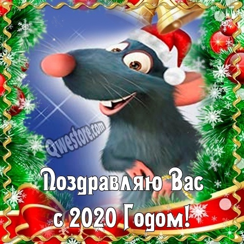 Красивые открытки с Новым годом 2020021