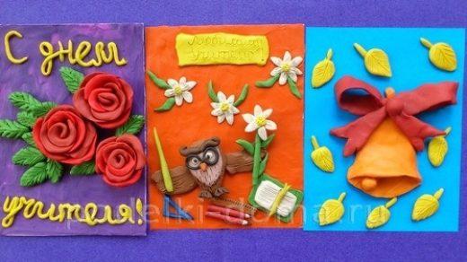 Красивые поделки на день учителя в школу004