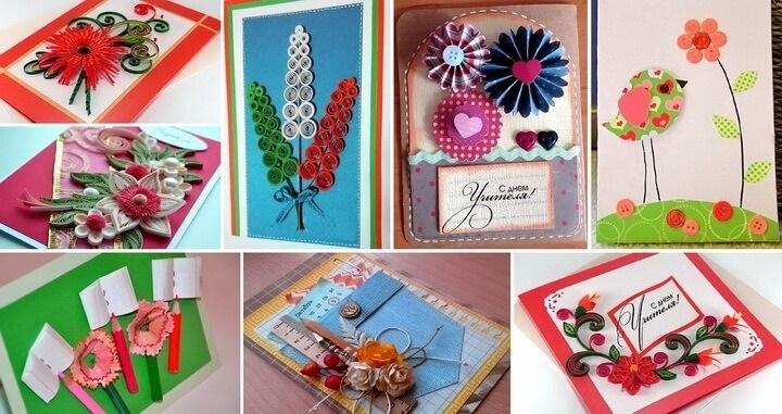Схемы красивых открыток на день учителя, память бабушке стихами