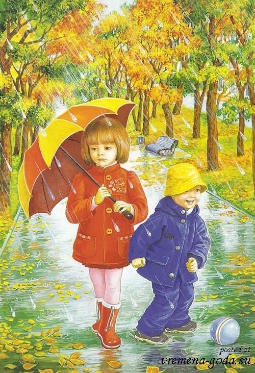Красивые рисунки октябрь для детей001