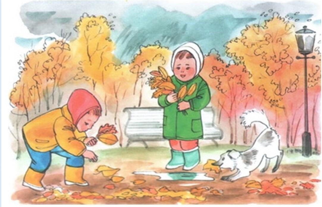 Красивые рисунки октябрь для детей019