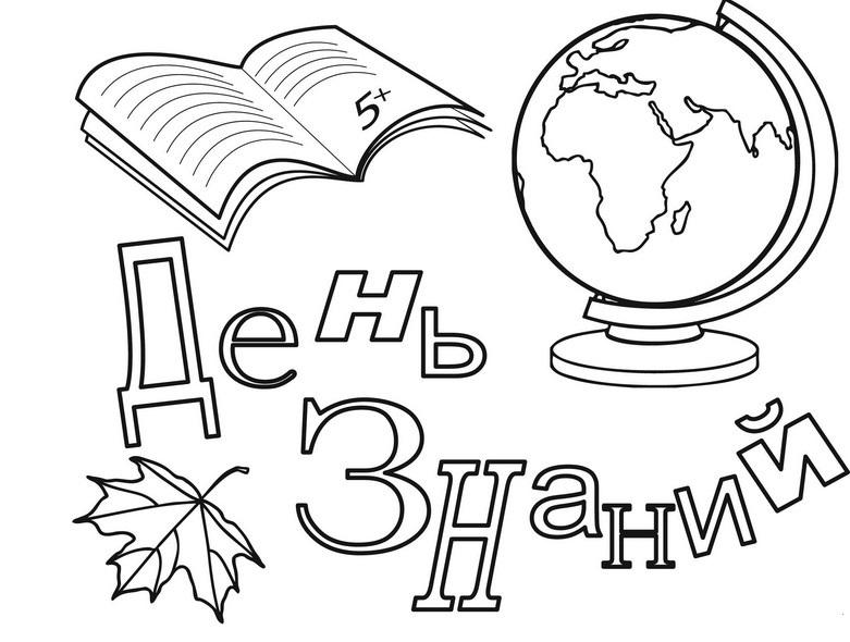 Красивые рисунки 4 класса на день учителя009
