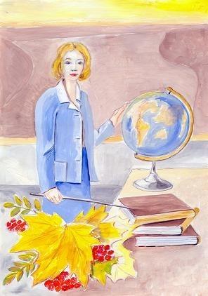 Красивый рисунок день учителя детский013