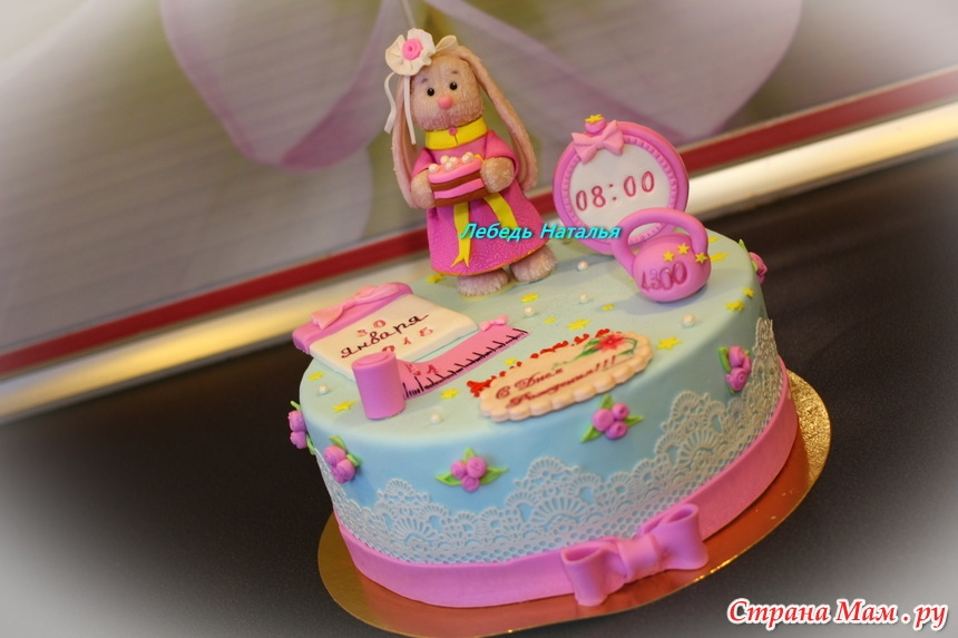 Красивый тортик с зайкой ми016