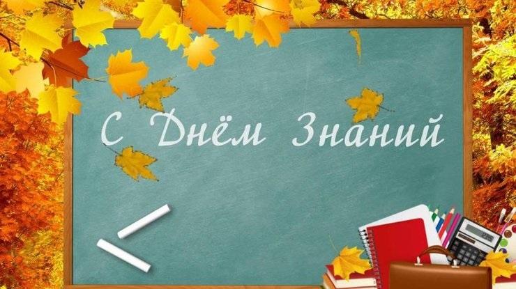 Лучшие поздравления с началом октября004