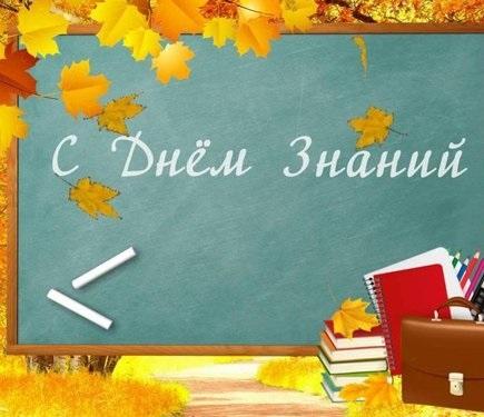 Лучшие поздравления с началом октября010
