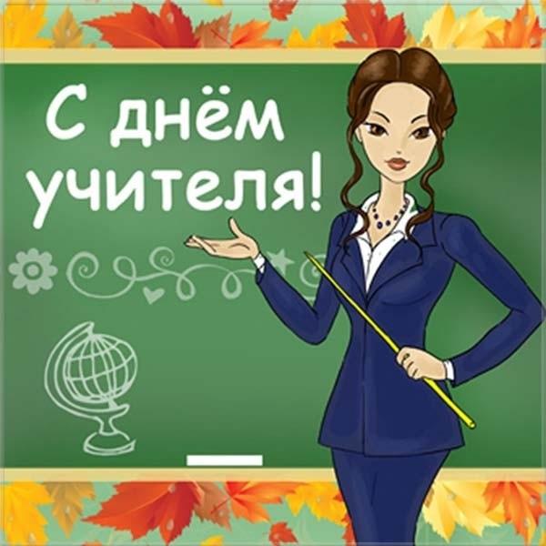Лучшие рисунки на день учителя001