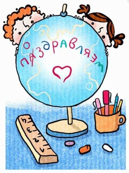 Лучшие рисунки на день учителя011