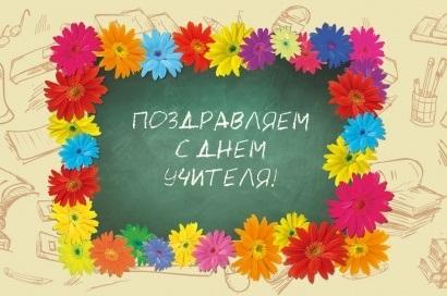 Лучшие рисунки на день учителя016