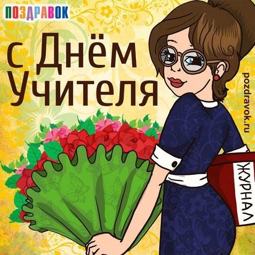 Лучшие рисунки на день учителя019