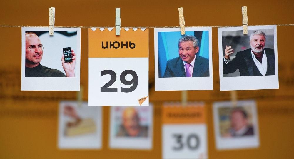 Международный день галстука фото на праздник008