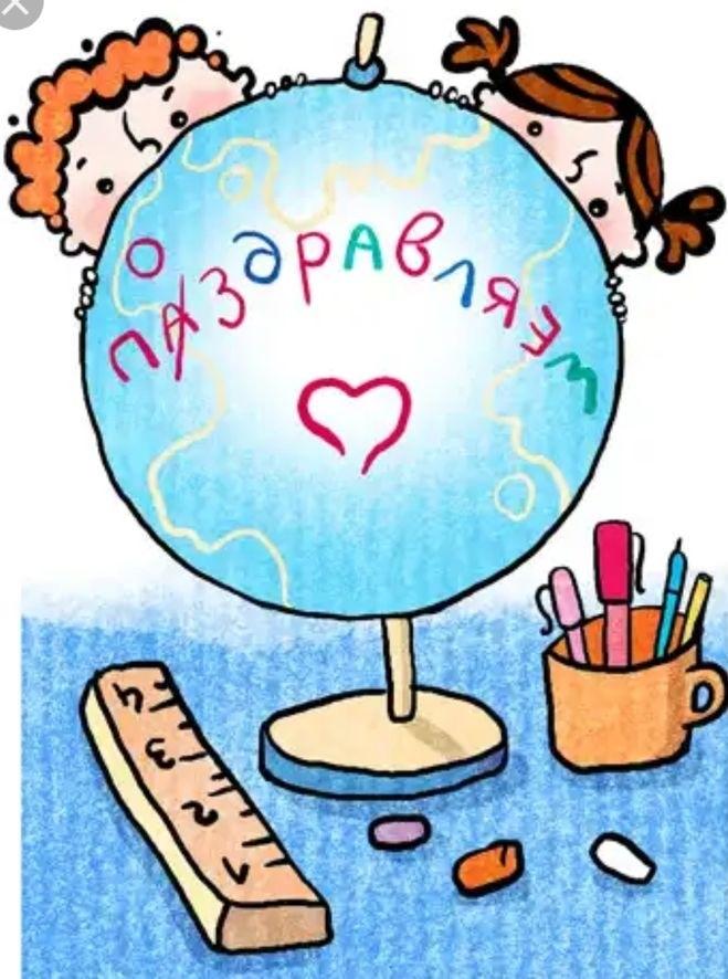 Милые рисунки 1 класса на день учителя008