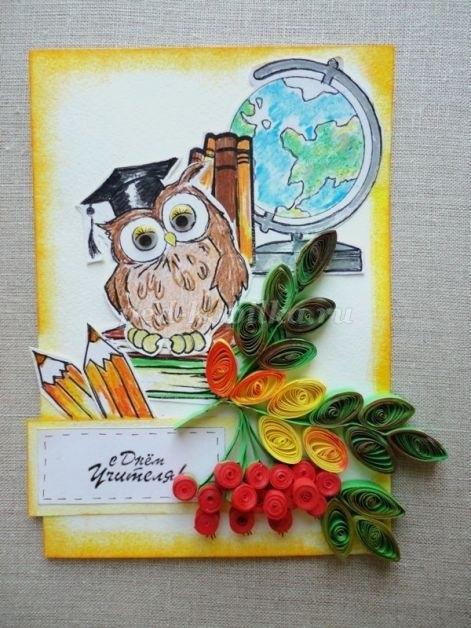 Милые рисунки 1 класса на день учителя015