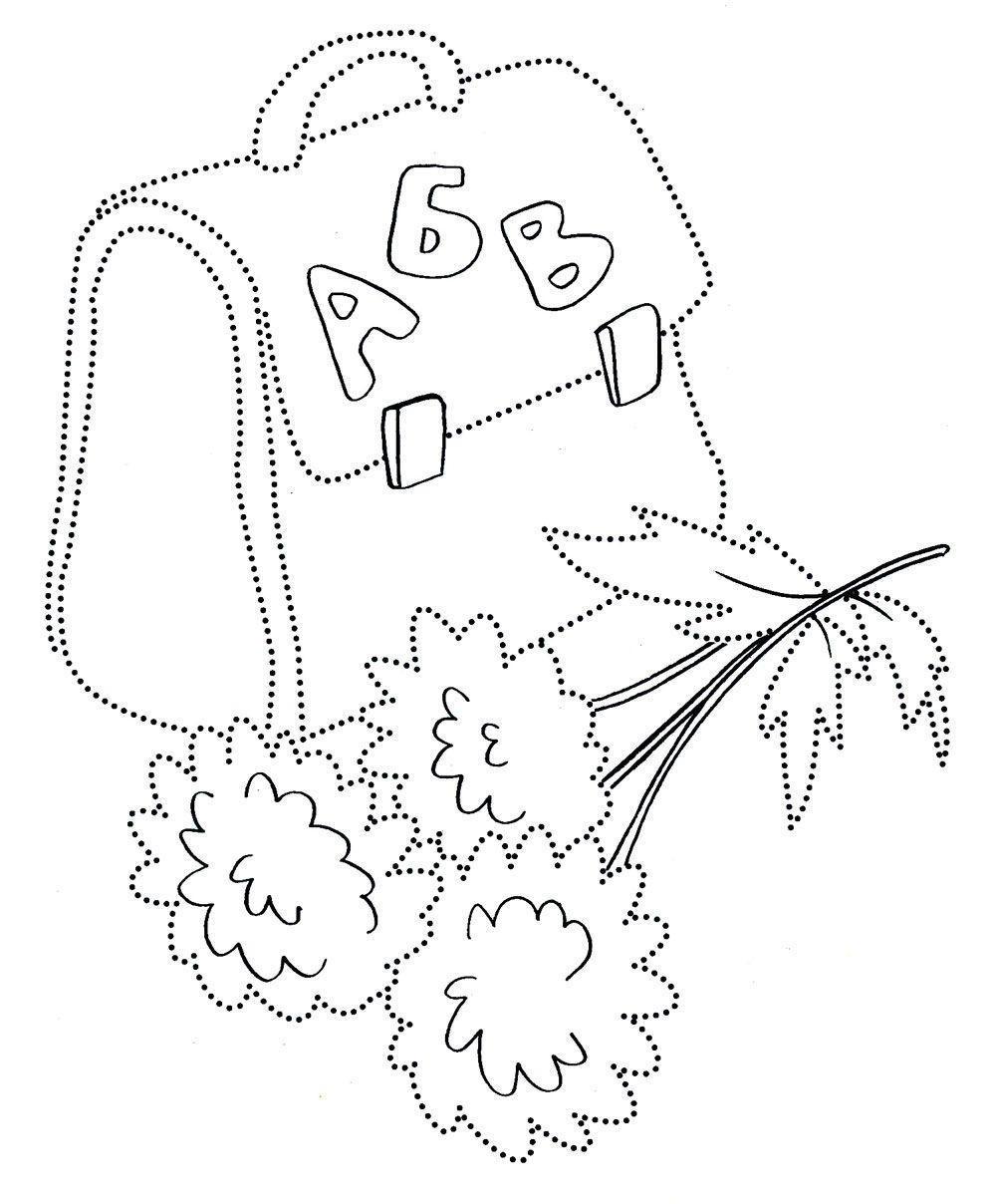 Милый рисунок карандашом день учителя003