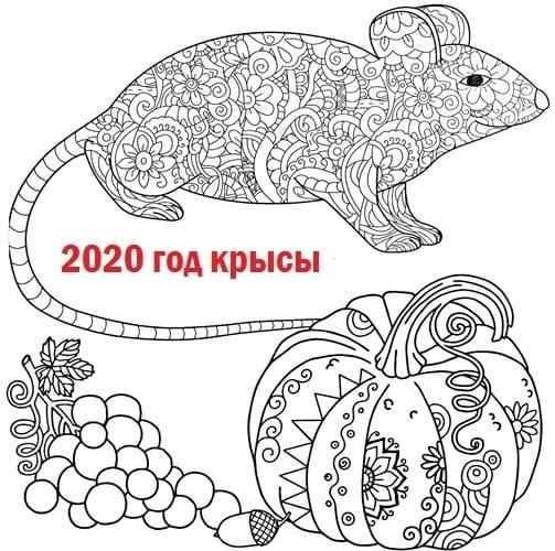 Новый год 2020 рисунки и картинки021