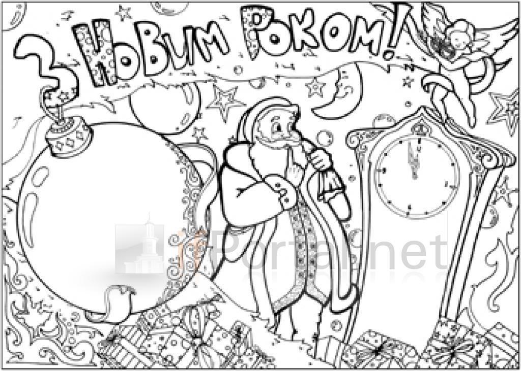 Новый год 2020 рисунки и картинки022