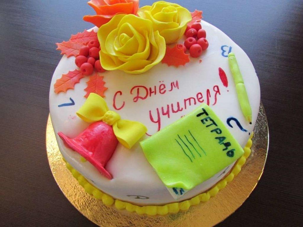 Оригинальный торт на день учителя002