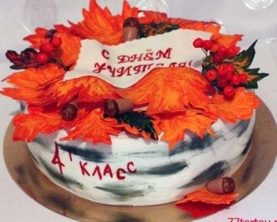 Оригинальный торт на день учителя008