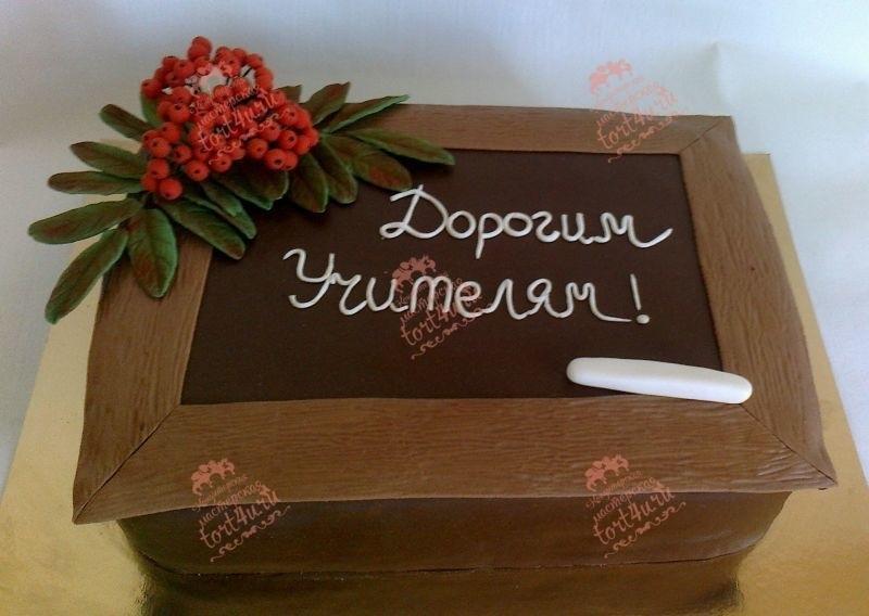 Оригинальный торт на день учителя009
