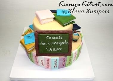 Оригинальный торт на день учителя010
